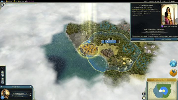 градостроительство, выживание, ресурсы