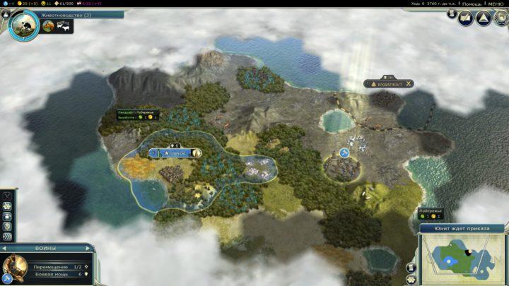 картография, путешествия, разведка