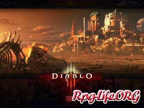 Начало лета с Diablo III