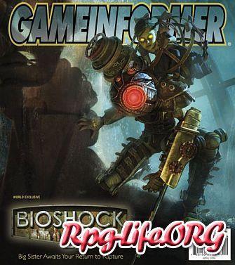 Опубликованный арт из - Bioshock 2
