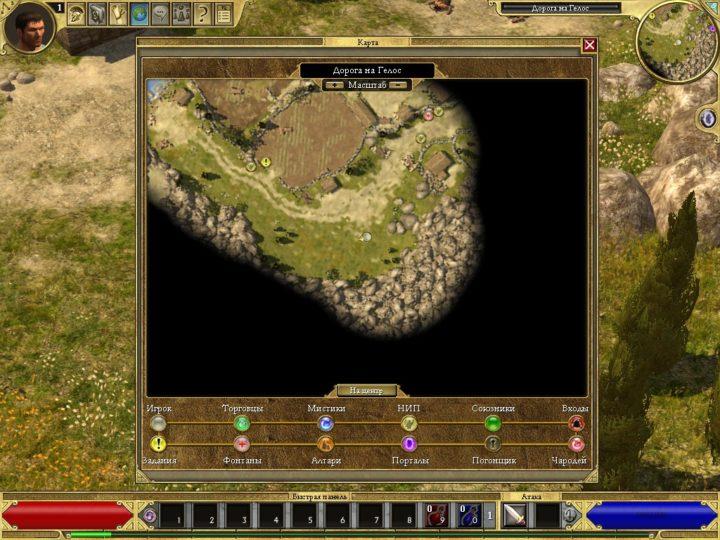 Titan Quest 3