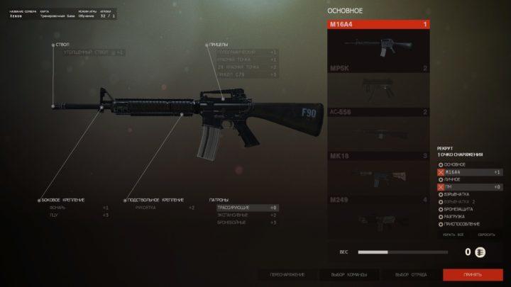 Insurgency PC game – обзор, системные требования и трейнер