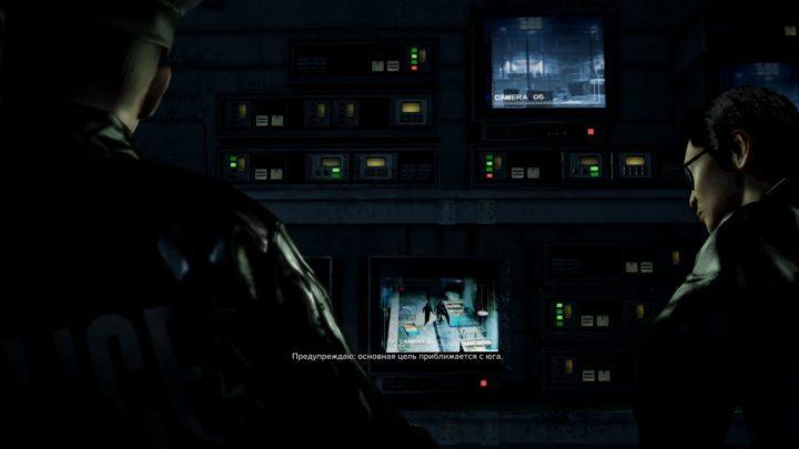 Sleeping Dogs Defintive Edition- обзор игры и трейнер к ней