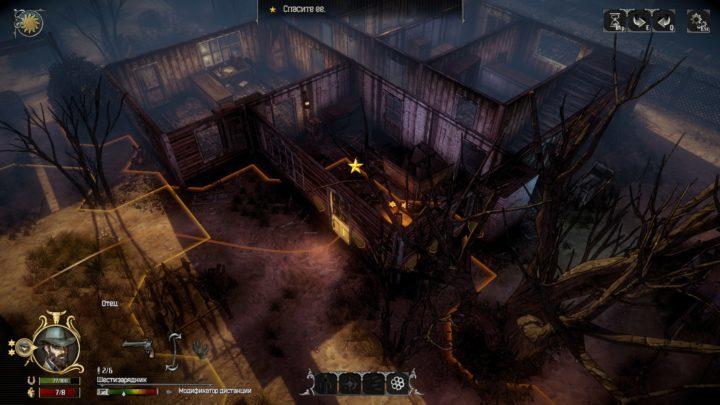 Hard West- трейнер, история и обзор игры с видео