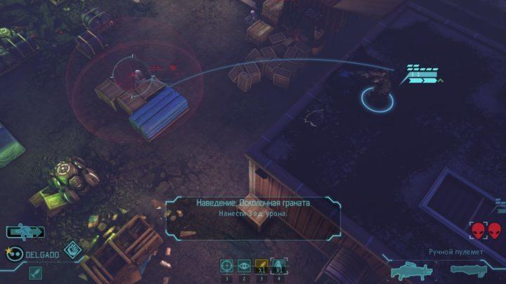 XCOM: Enemy Unknown - обзор с прохождением и трейнер