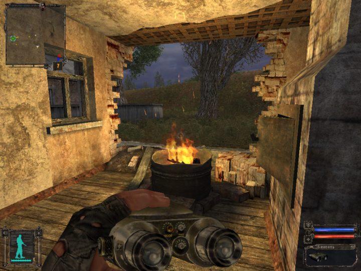 S.T.A.L.K.E.R.: Тень Чернобыля - выживание с помощью трейнера