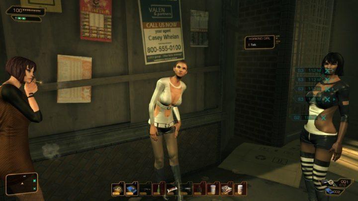 Deus ex human revolution и имплант необходимого запаса