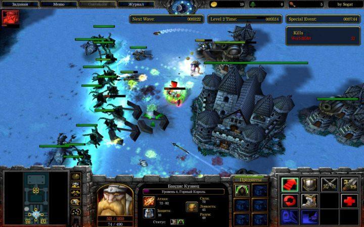 Карты для warcraft 3 frozen throne - скачиваем и устанавливаем