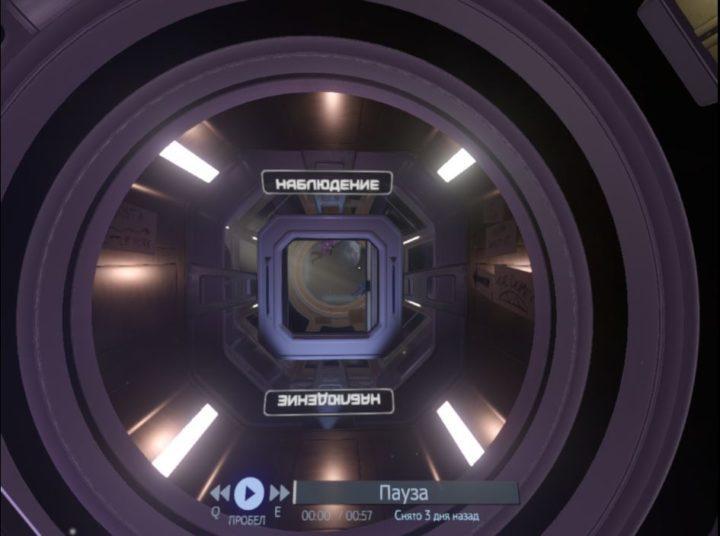 Tacoma - чёрный копатель космоса и секретная функция