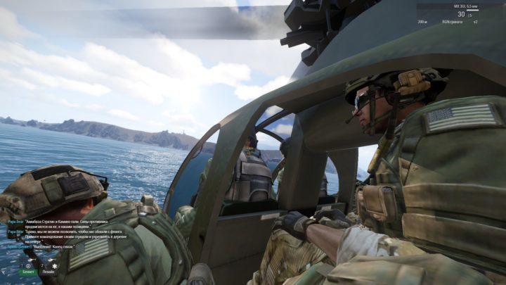 ArmA III - симулятор военных конфликтов и коды выживания
