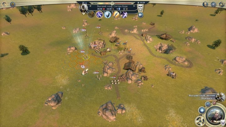 Age of Wonders III - пошаговая стратегия с элементами RPG