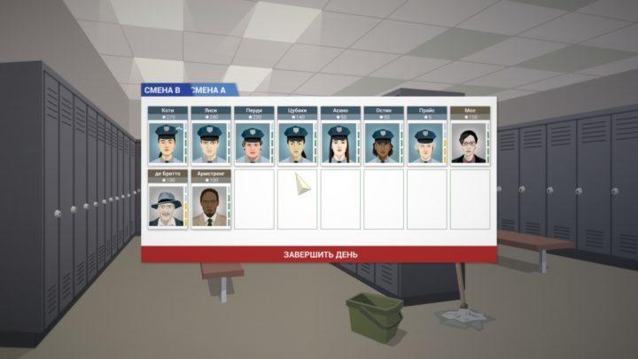 This Is the Police - работа начальника полиции с трейнером и прохождением