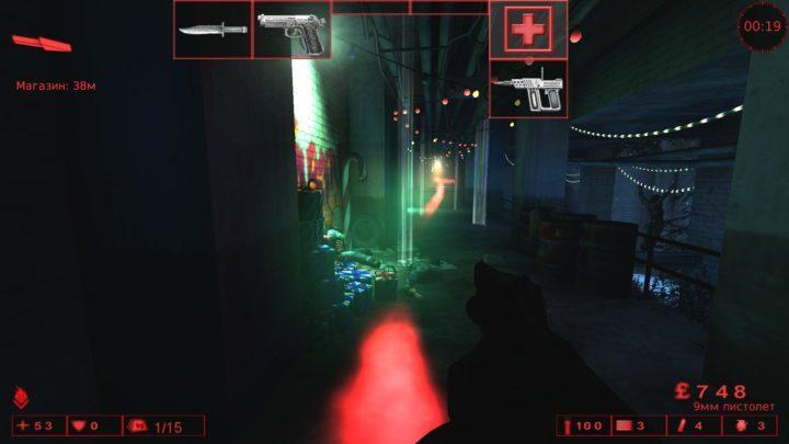 "Killing Floor - курс ""НВП"" при поражении территории психотропным оружием"