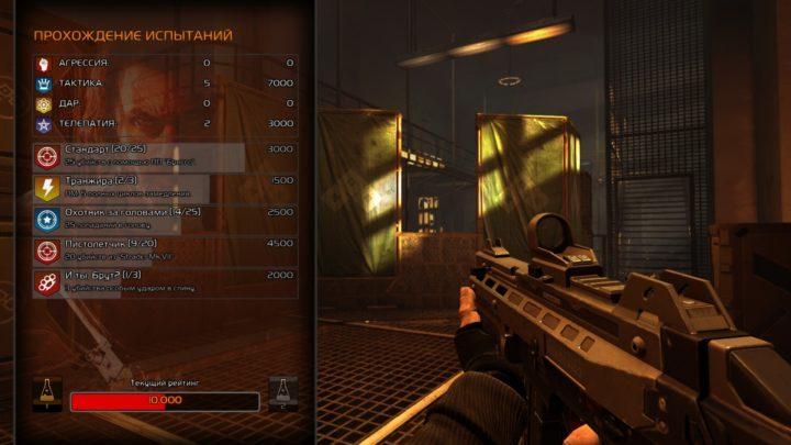 F.E.A.R. 3 - обзор остросюжетной игры и трейнер