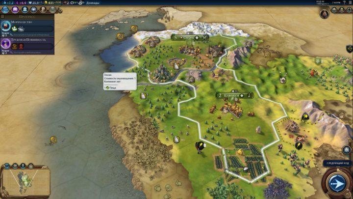 Civilization VI - обзор изменений и дары богов