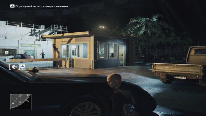 Продолжаем историю фрашизы HITMAN(tm) от IO Interactive A/S