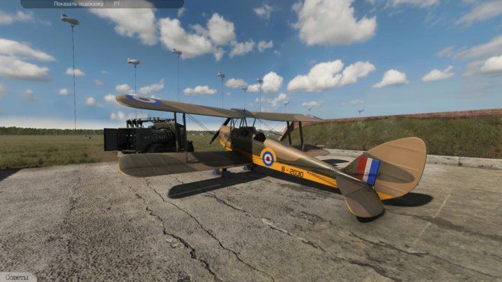 """Plane Mechanic Simulator - """"от винта"""""""