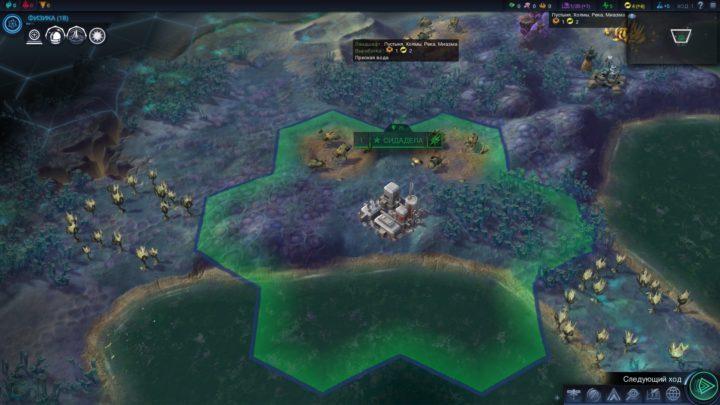 Sid Meier's Civilization®: Beyond Earth - стоит ли играть или нет